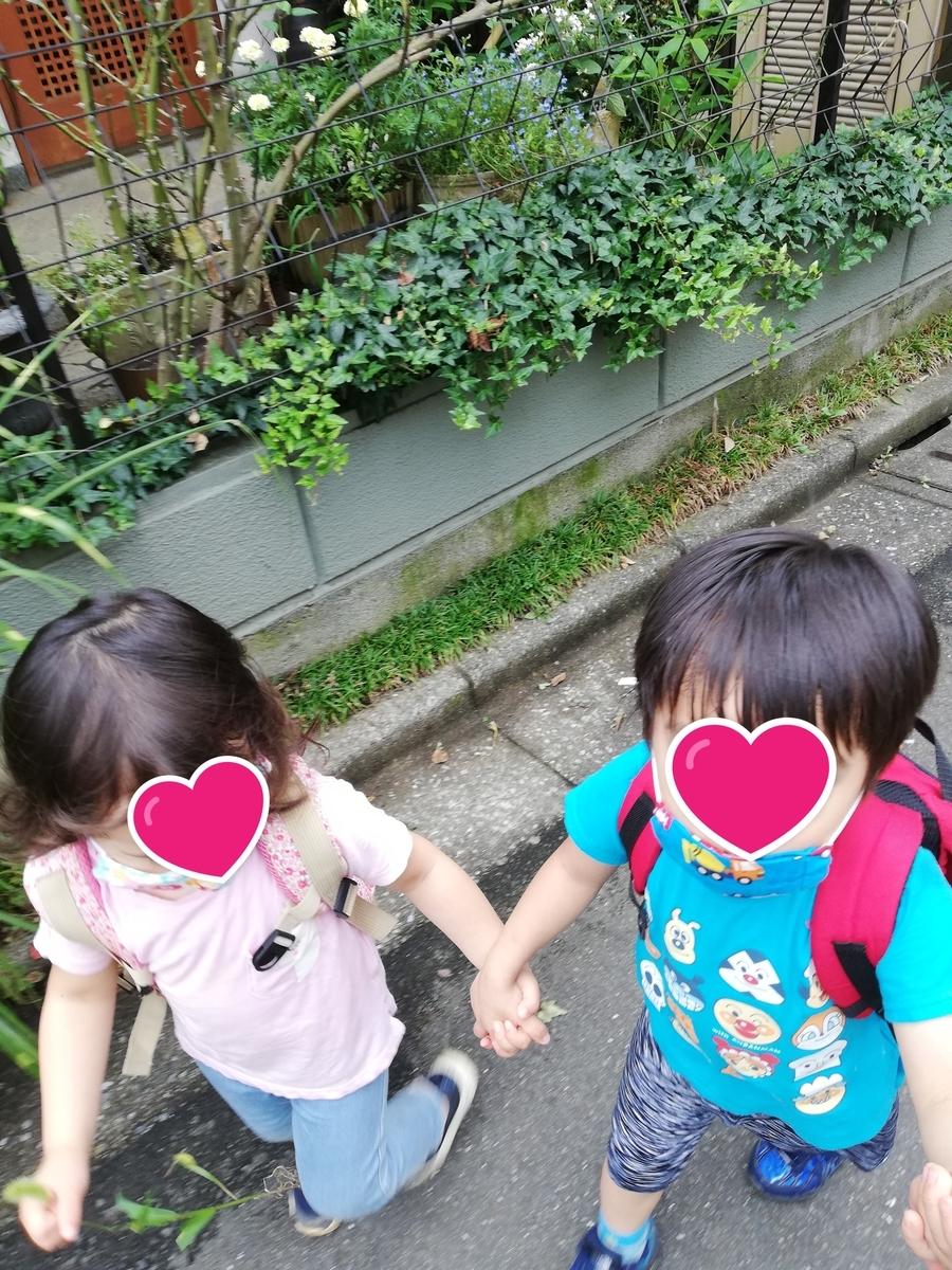 f:id:futabamusashi:20200806093129j:plain