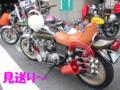 20100301221404