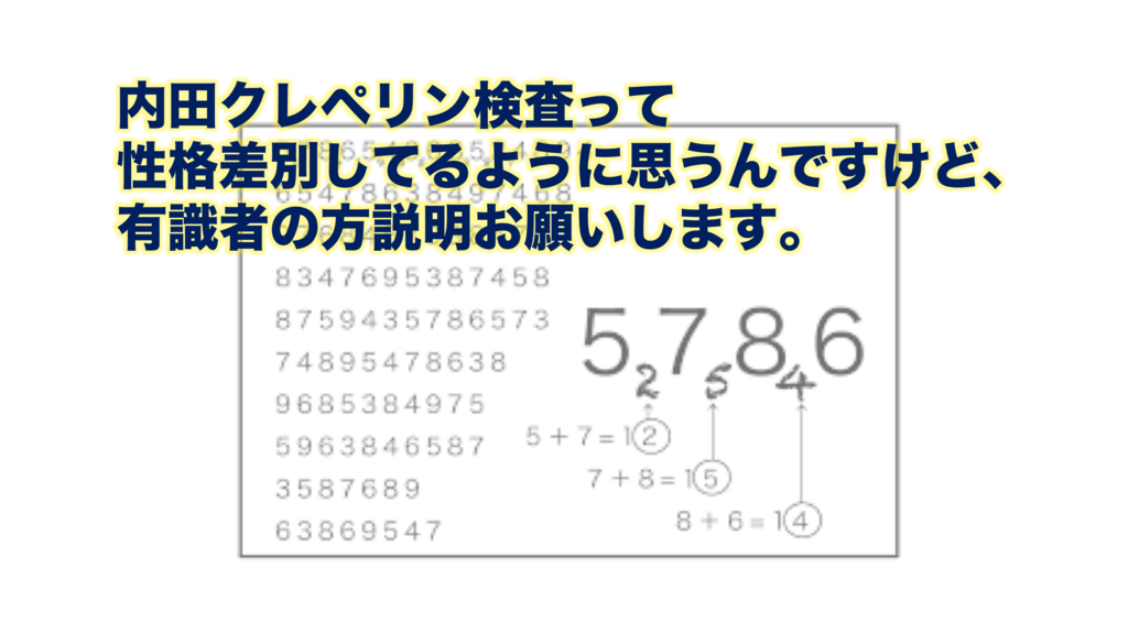 f:id:futafuta0637:20180417202442p:plain