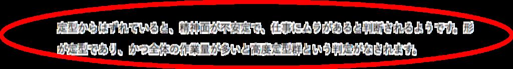 f:id:futafuta0637:20180417204131p:plain