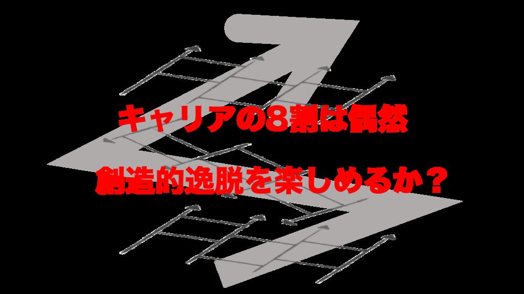 f:id:futafuta0637:20180501235954p:plain