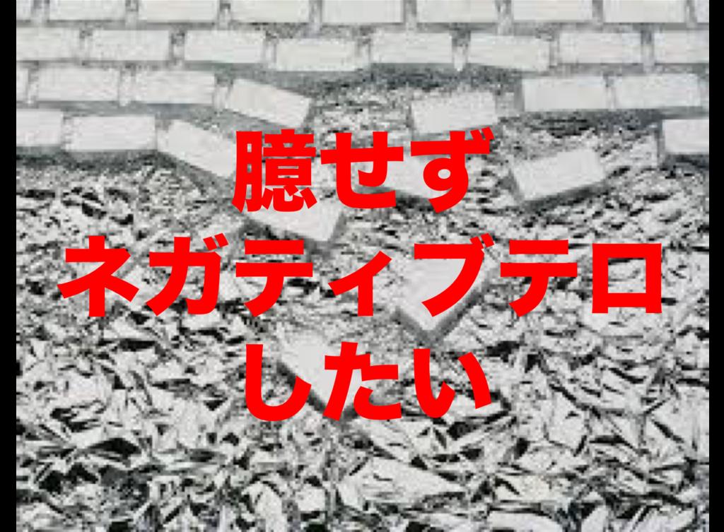 f:id:futafuta0637:20180602014543p:plain