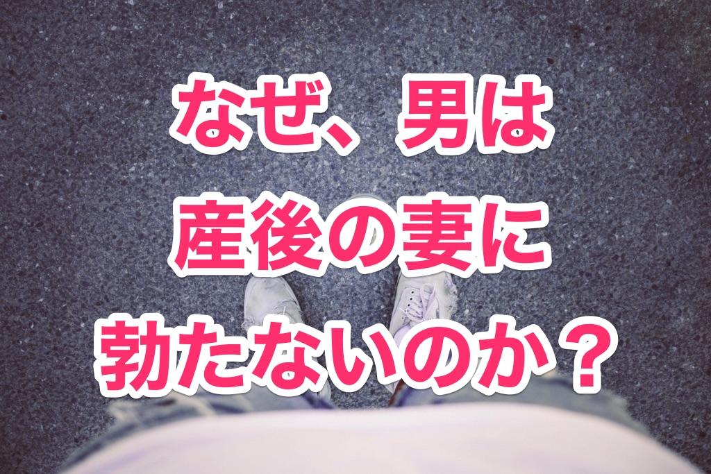 f:id:futagopapa25:20180728143157j:plain