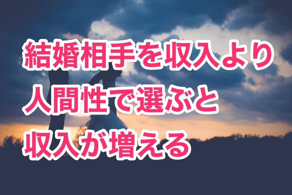 f:id:futagopapa25:20180730061239j:plain