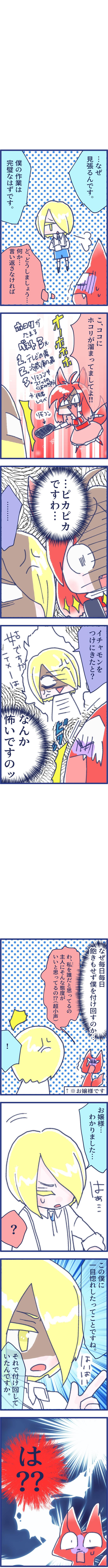 f:id:futagosiroan:20180923173603j:image