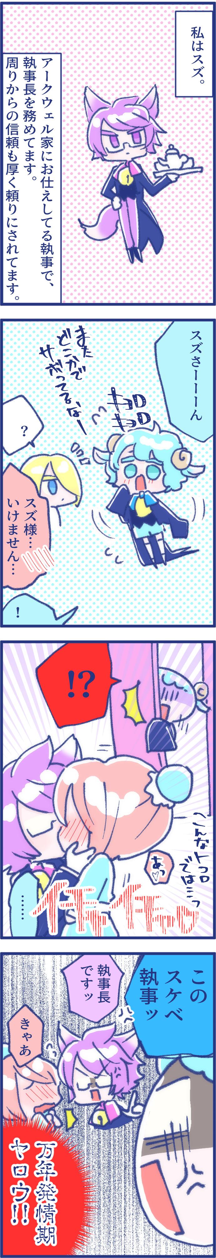 f:id:futagosiroan:20181027124633j:image