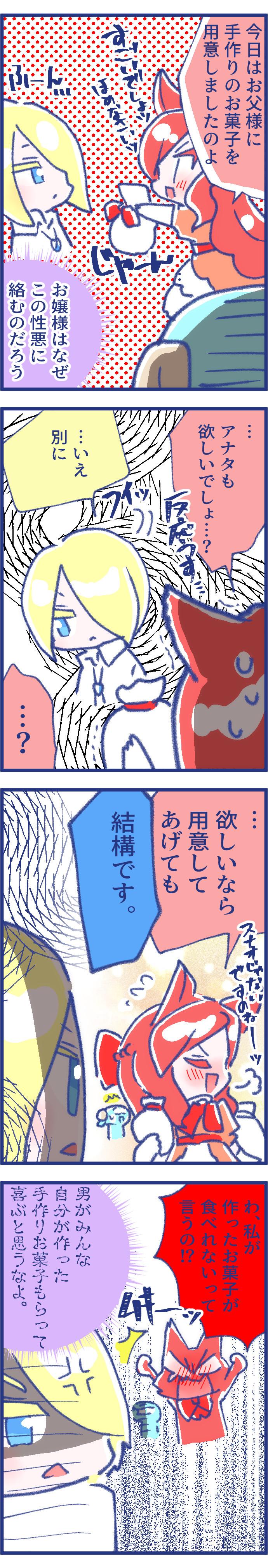 f:id:futagosiroan:20181111140414j:image
