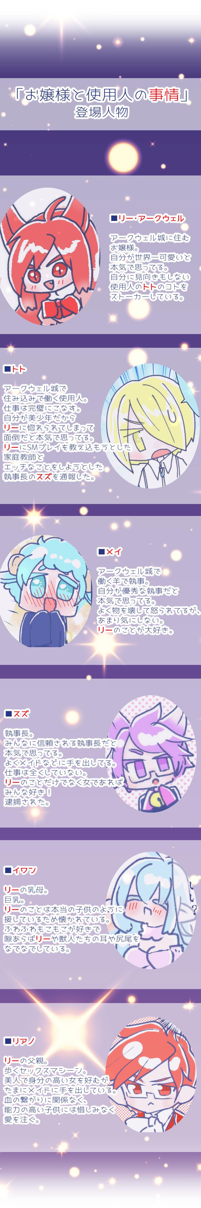 f:id:futagosiroan:20181211210752j:image