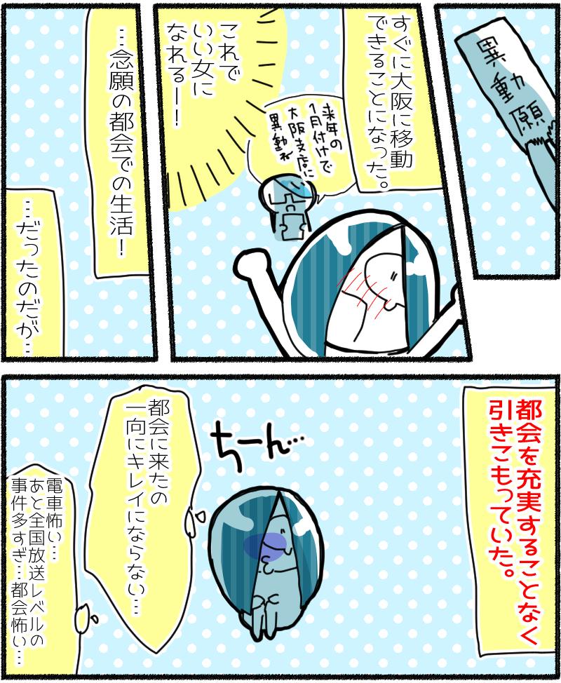 f:id:futagosiroan:20181218211829j:image