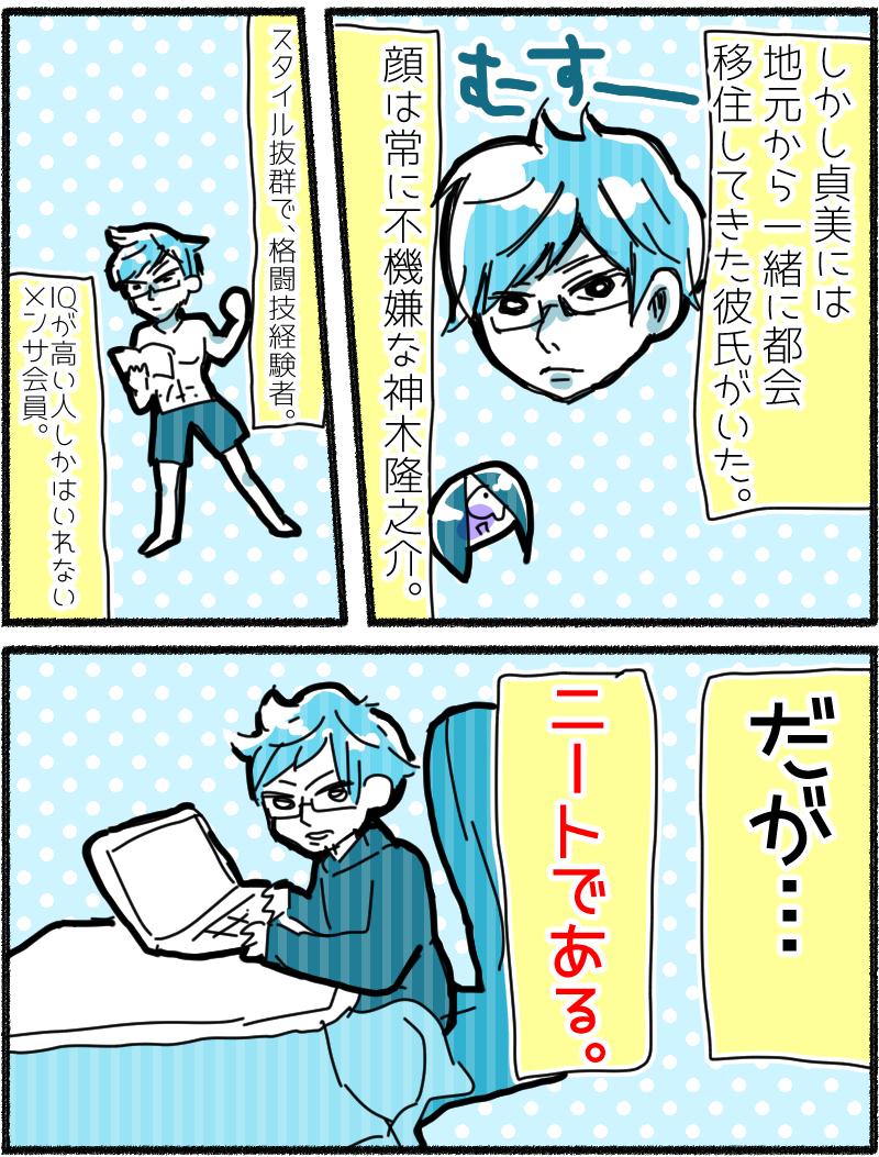 f:id:futagosiroan:20181218211916j:image
