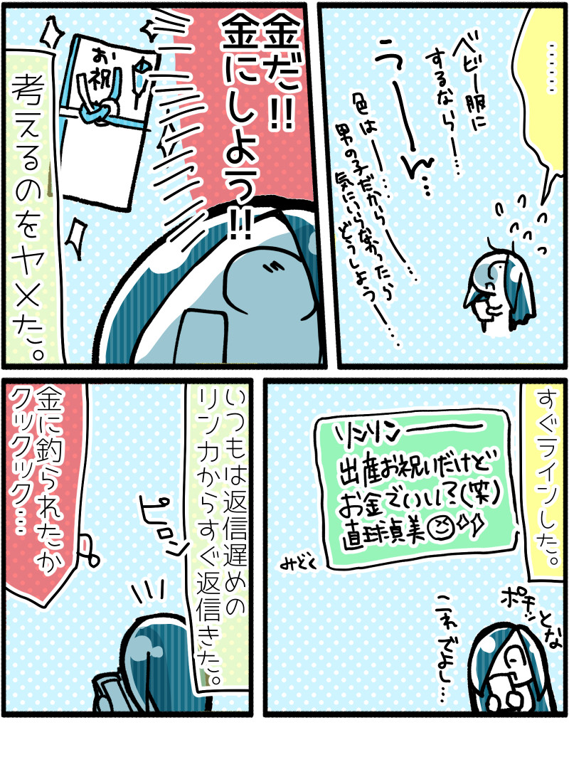 f:id:futagosiroan:20181227222734j:image