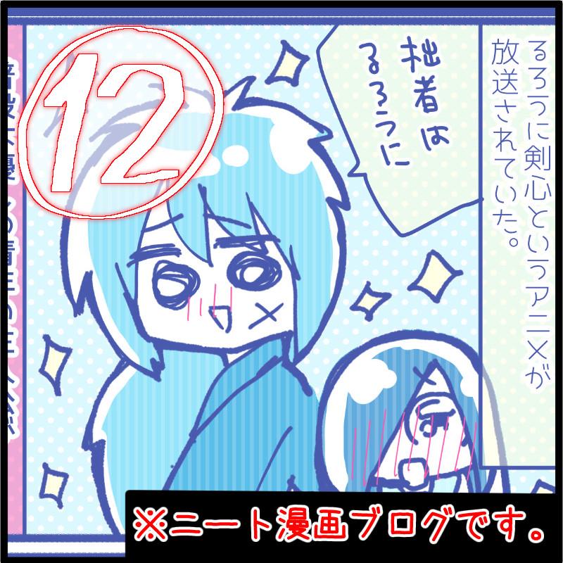 f:id:futagosiroan:20190101172515j:image