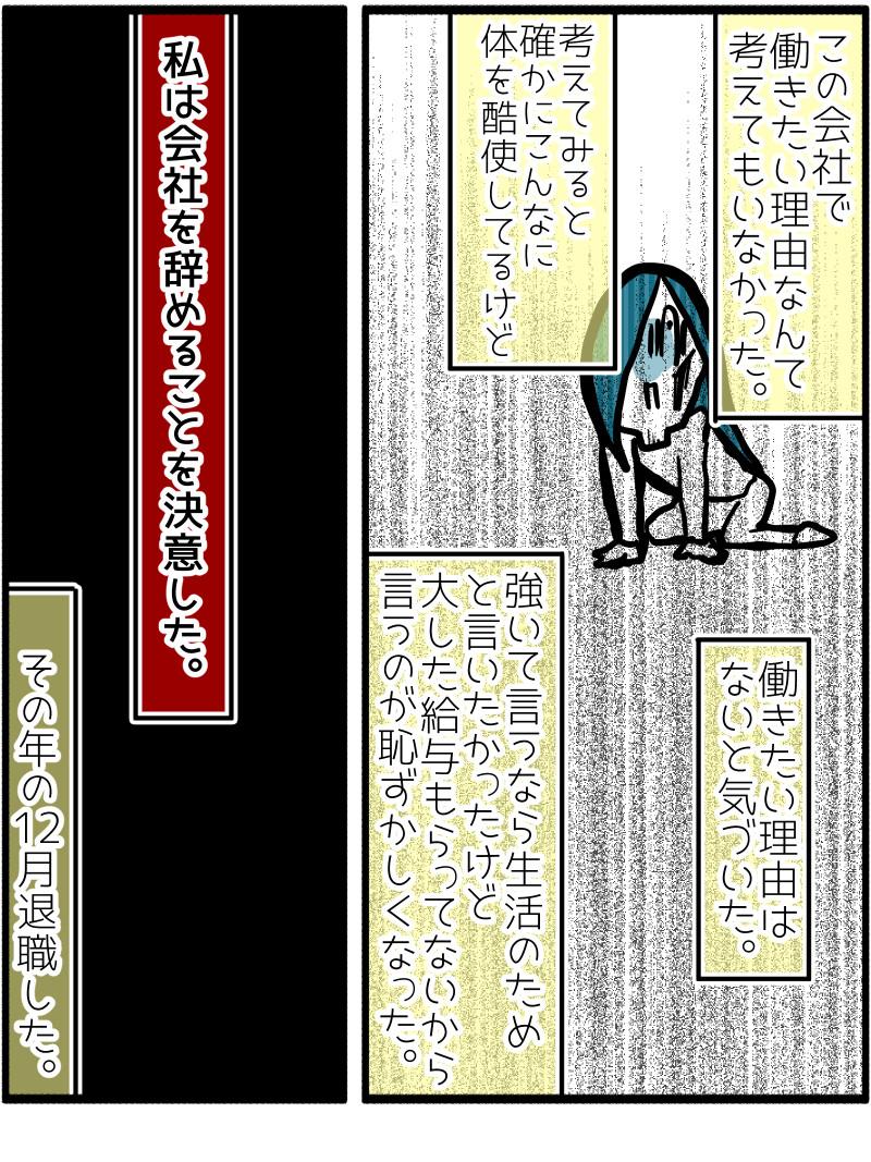 f:id:futagosiroan:20190108212936j:image