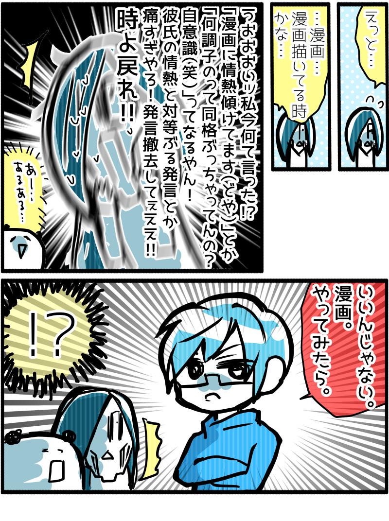 f:id:futagosiroan:20190109164641j:image