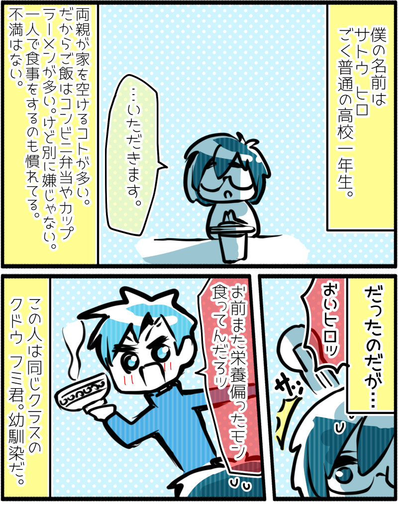 f:id:futagosiroan:20190111134542j:image