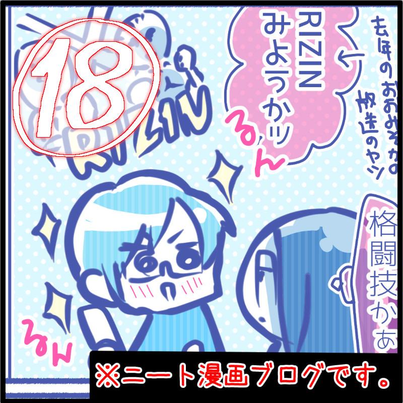 f:id:futagosiroan:20190112154607j:image
