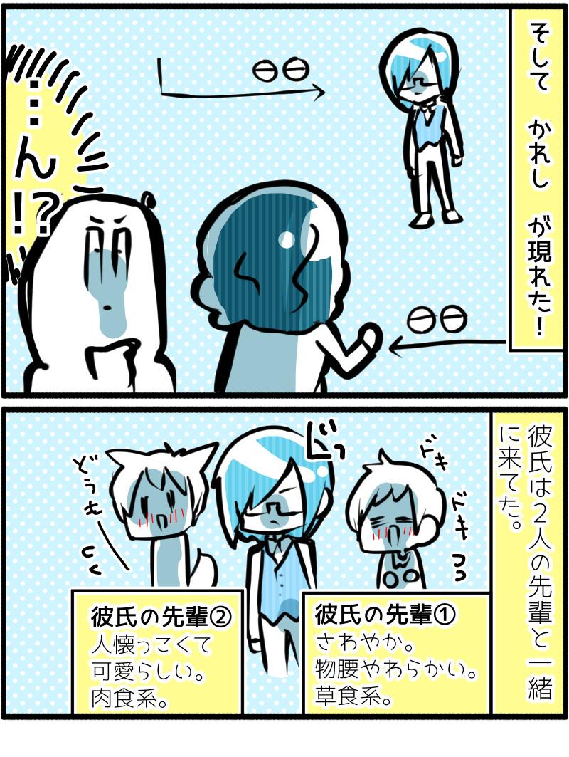f:id:futagosiroan:20190113184454j:image