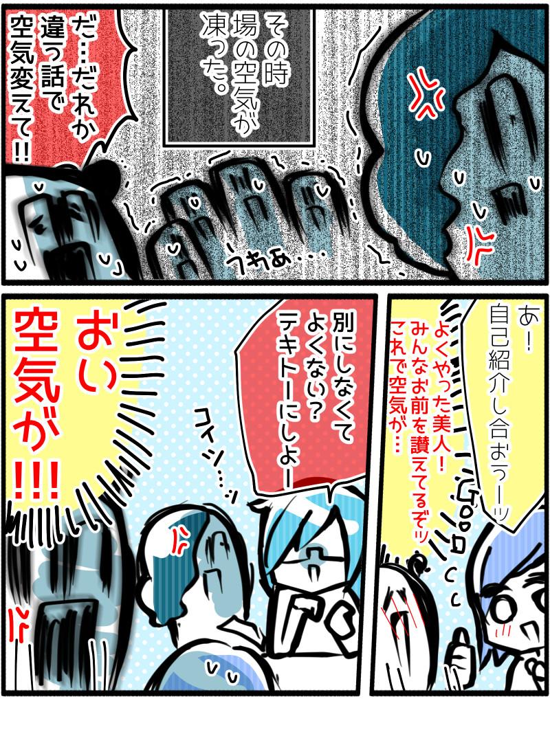 f:id:futagosiroan:20190114125352j:image