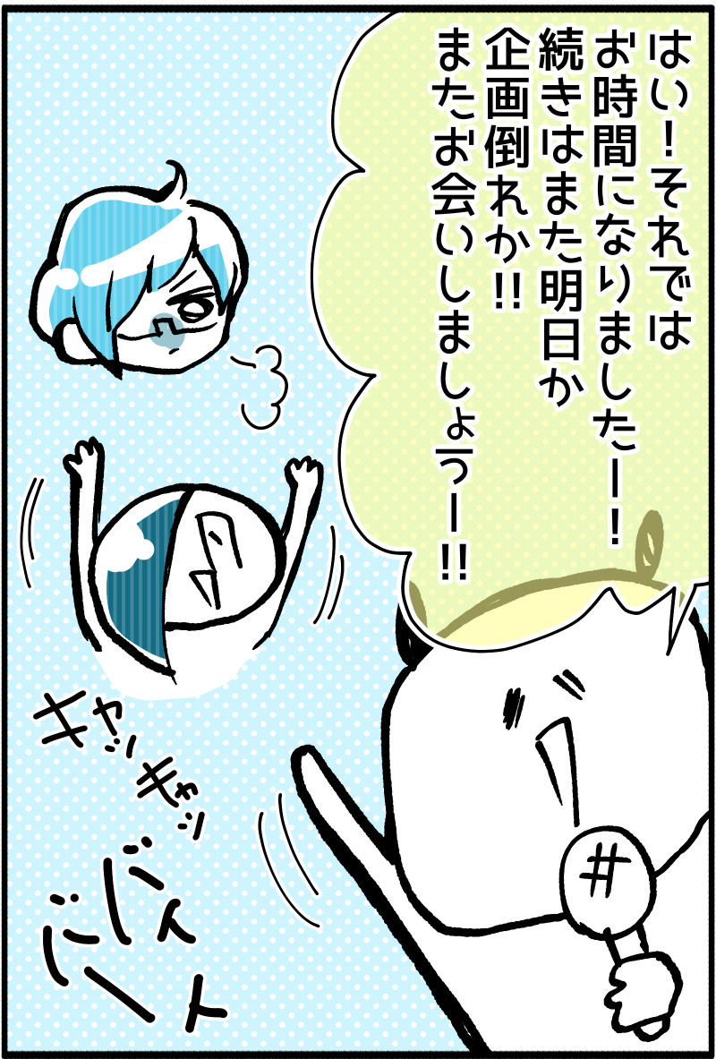 f:id:futagosiroan:20190118195833j:image