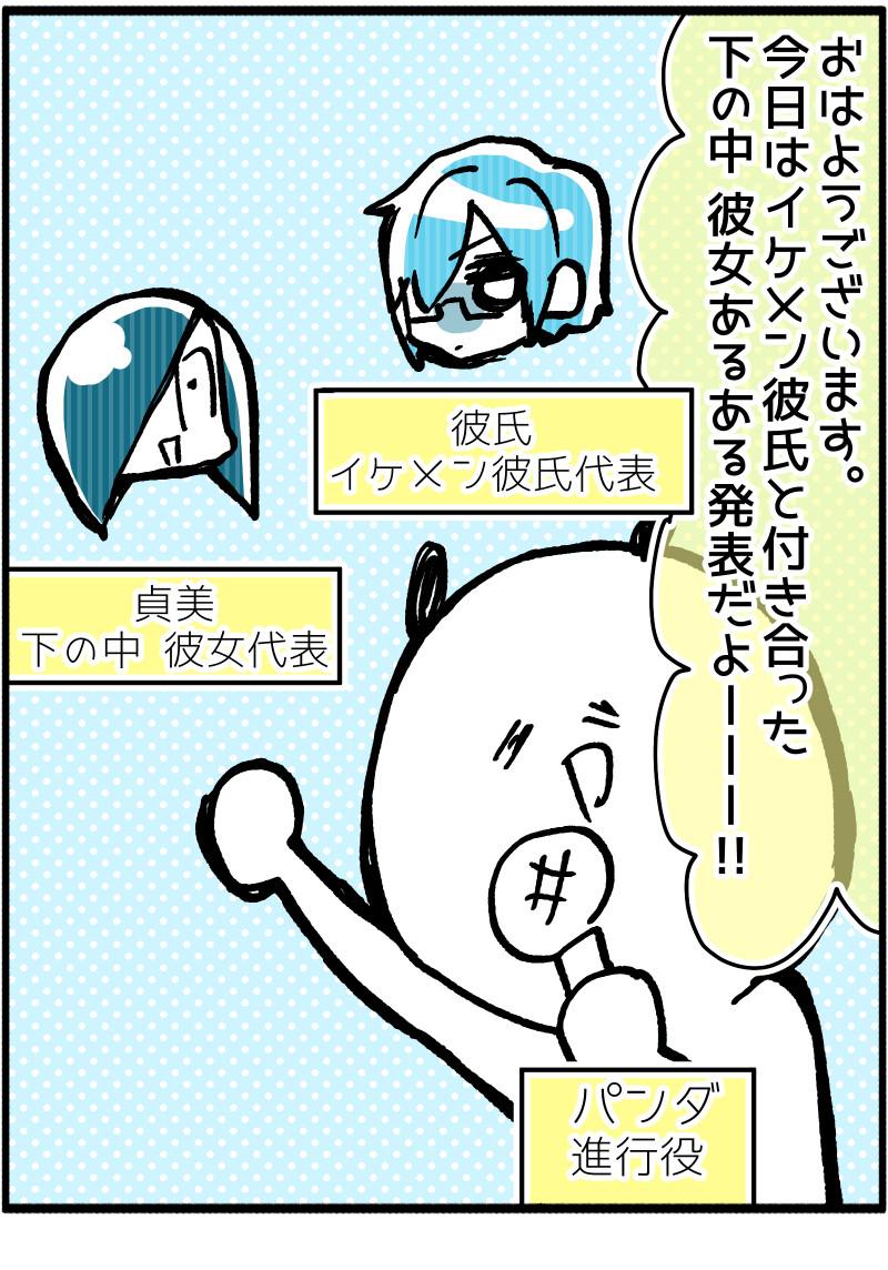 f:id:futagosiroan:20190118195957j:image