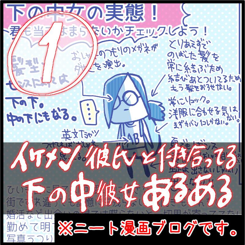 f:id:futagosiroan:20190118201234j:image