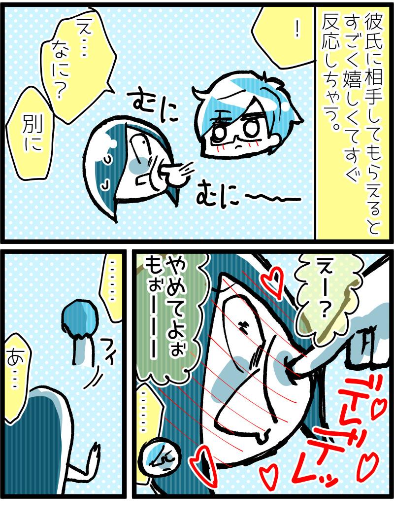 f:id:futagosiroan:20190119153945j:image