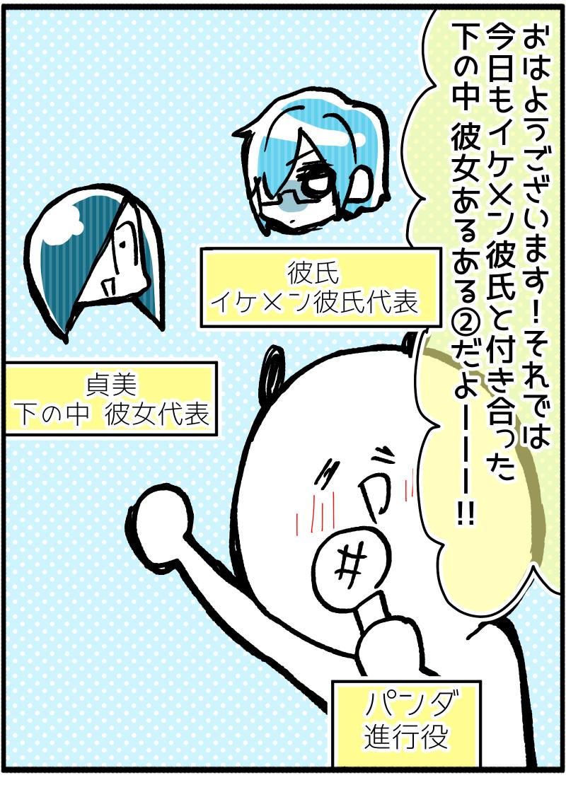 f:id:futagosiroan:20190119153948j:image