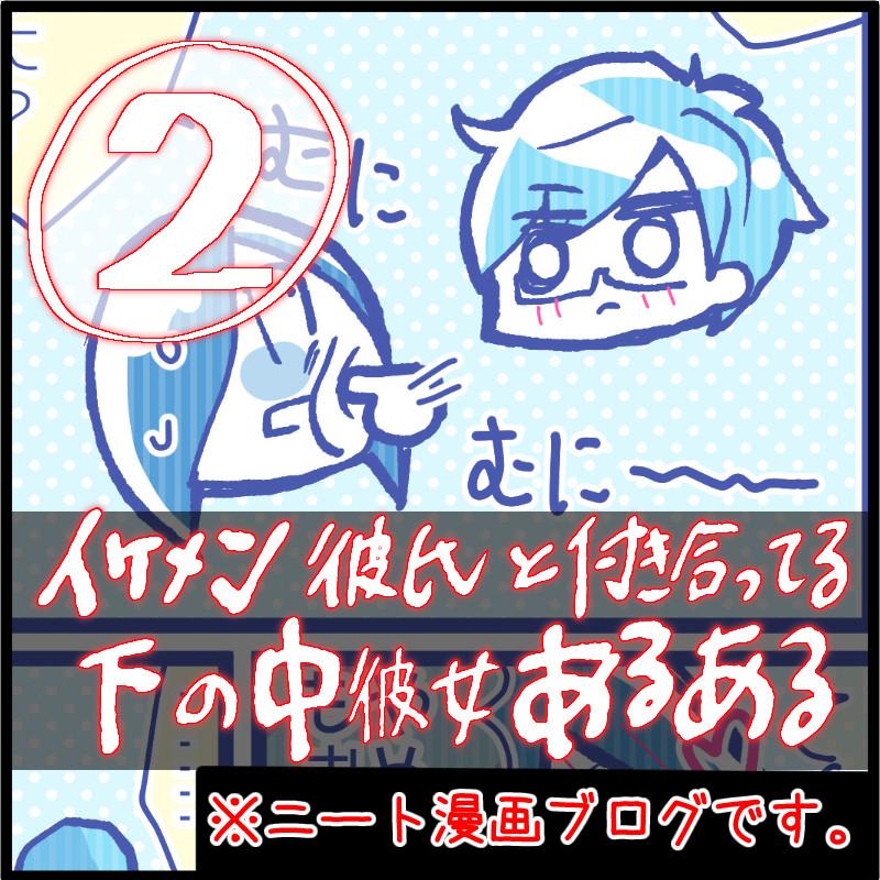 f:id:futagosiroan:20190119153950j:image