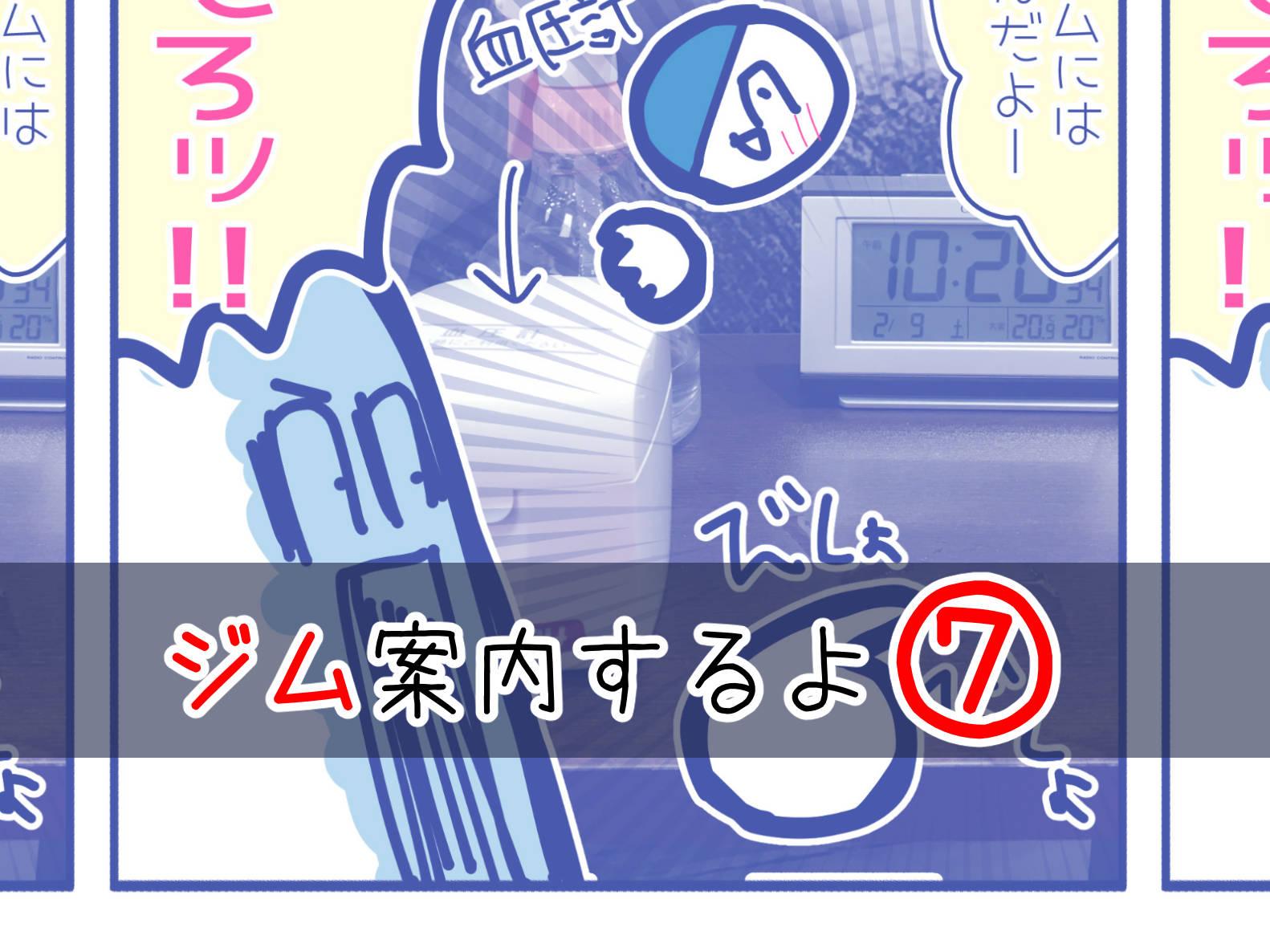 7話サムネ