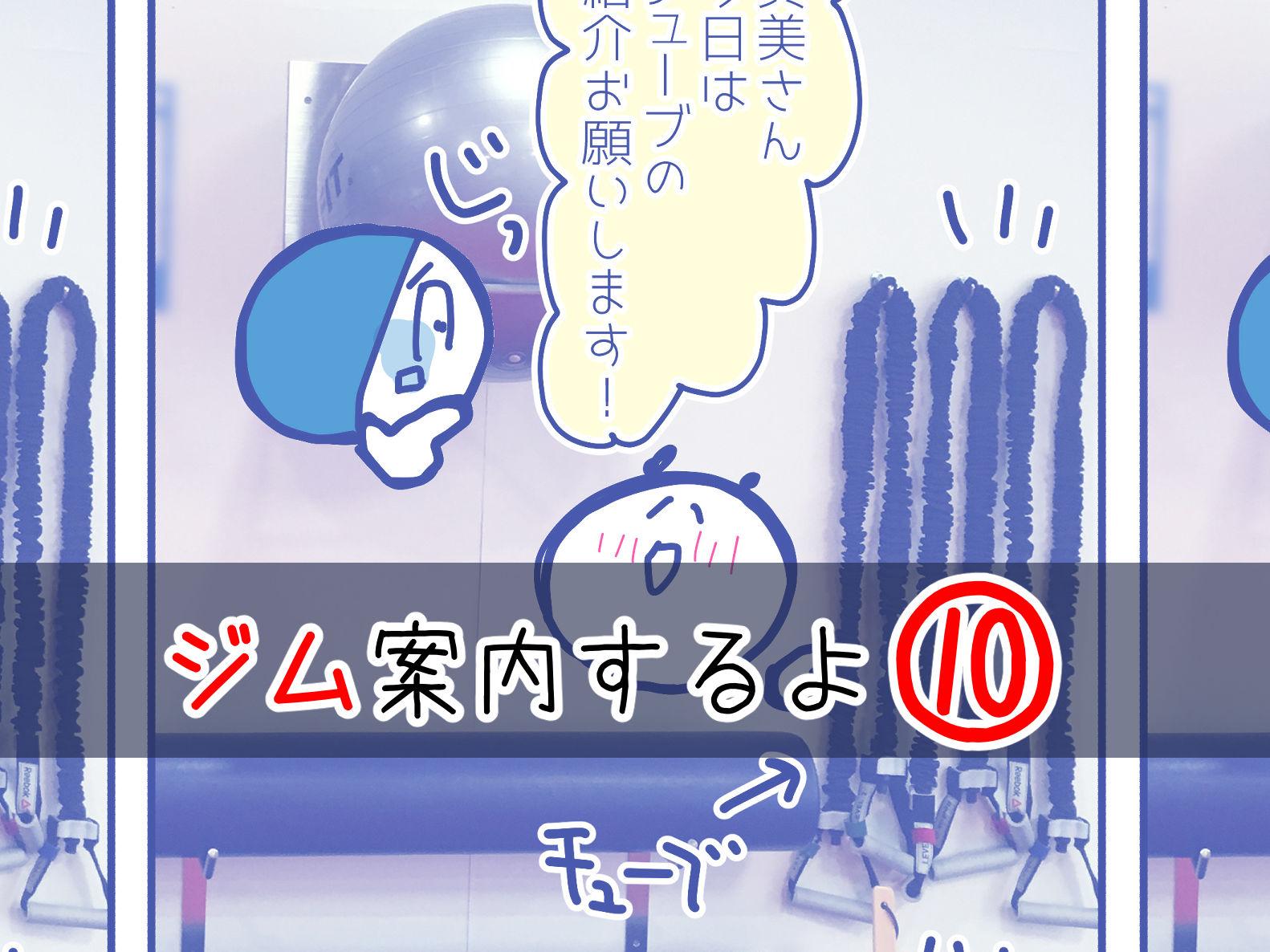 10話サムネ