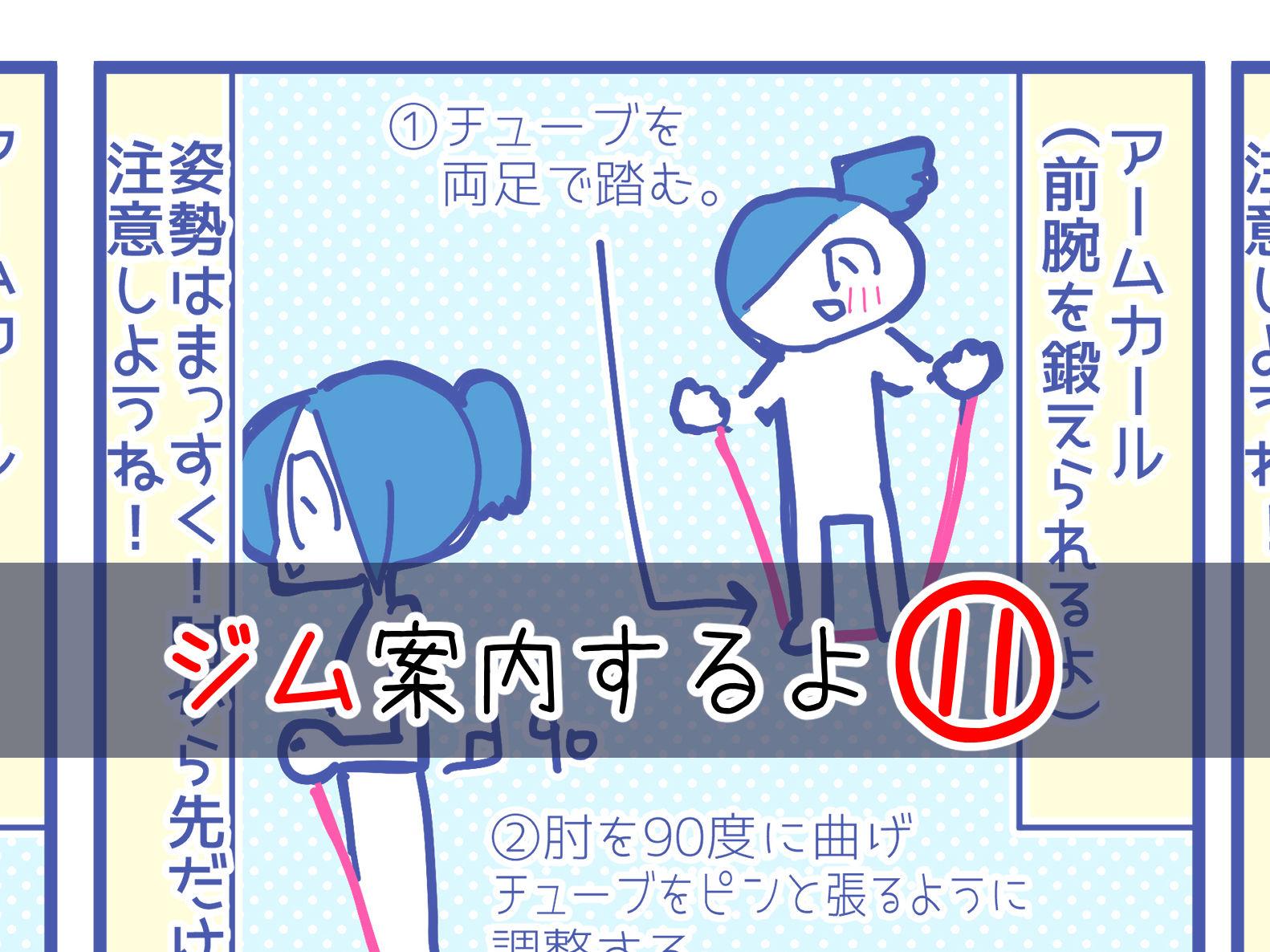 11話サムネ