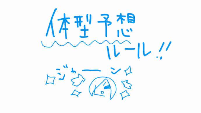 動画紹介画像04