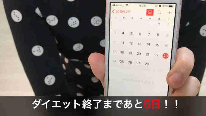 動画紹介画像01