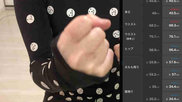 動画紹介画像02