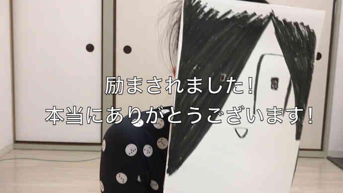 動画紹介画像08