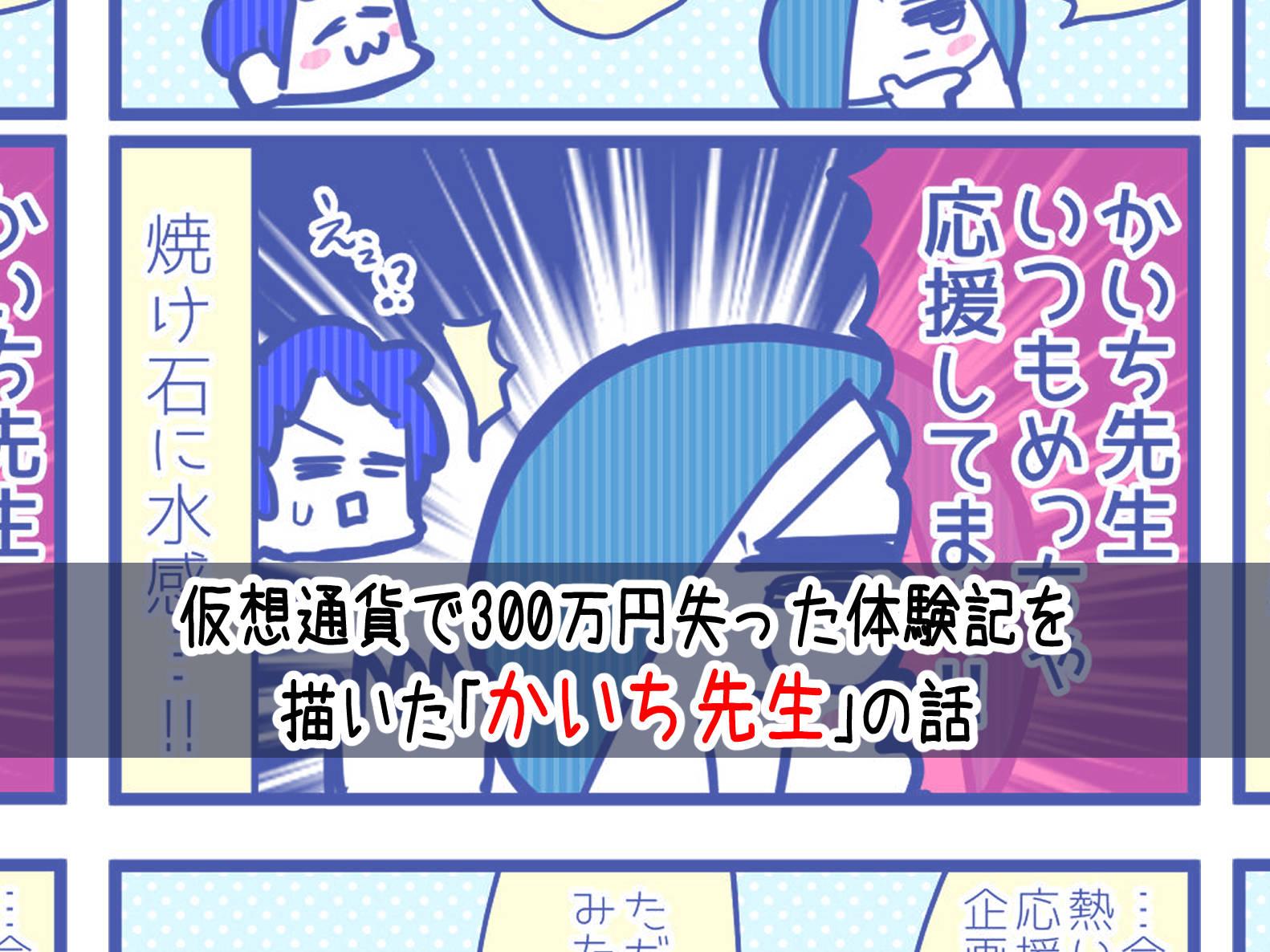 f:id:futagosiroan:20190330000150j:image