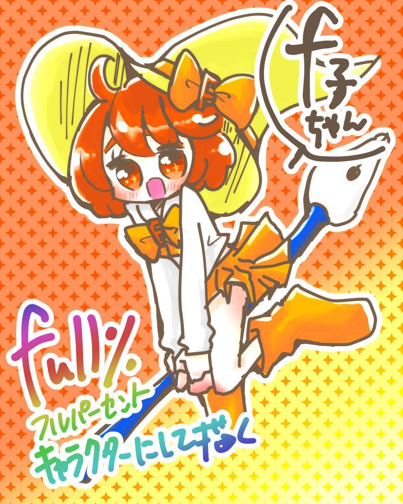 f:id:futagosiroan:20190401182509j:plain