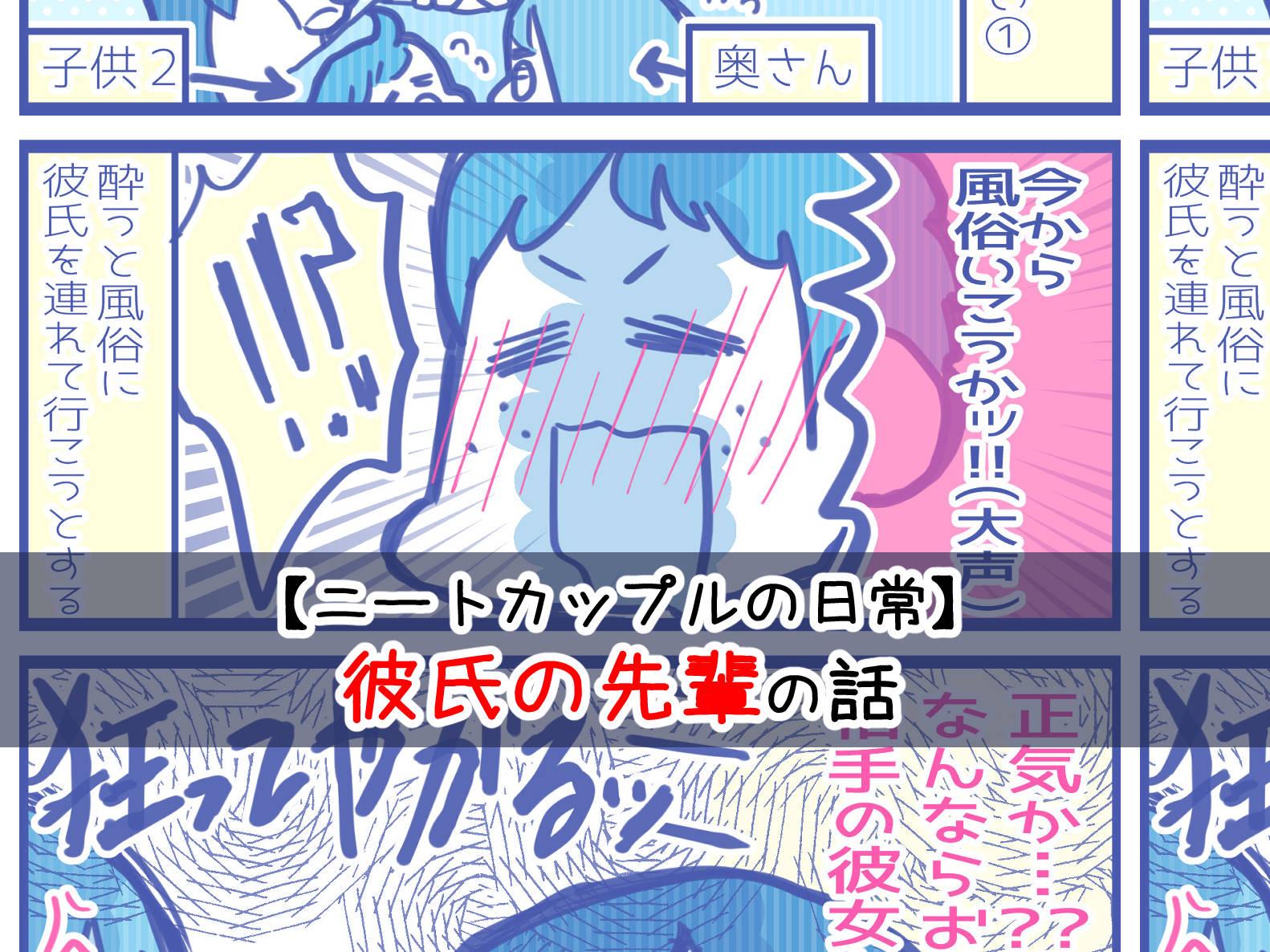 neetsadami.com_サムネ