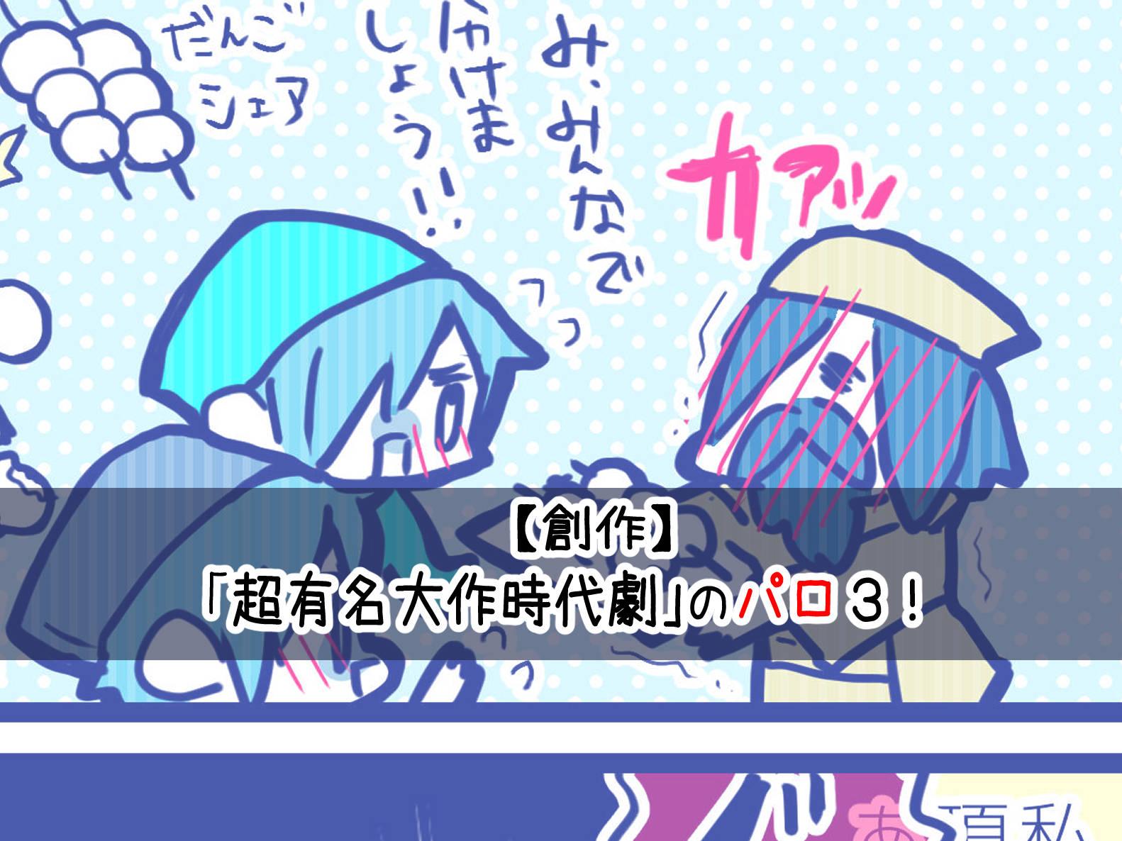 neetsadami.com_19話サムネ