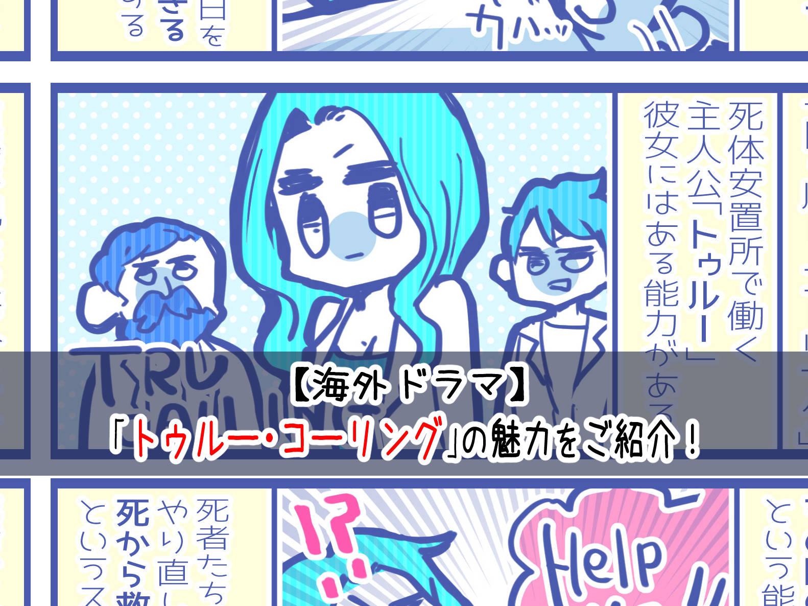 neetsadami.com_23話サムネ