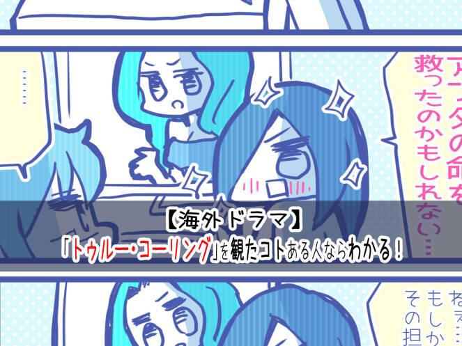 neetsadami.com_24話サムネ