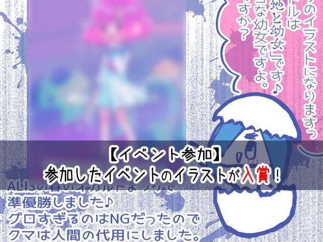 neetsadami.com_26話サムネ