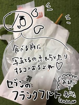 f:id:futagosiroan:20190427155738j:plain