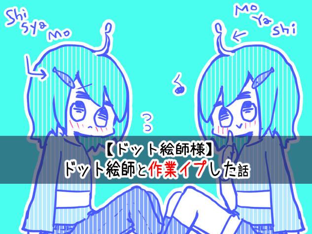 neetsadami.com_27話サムネ