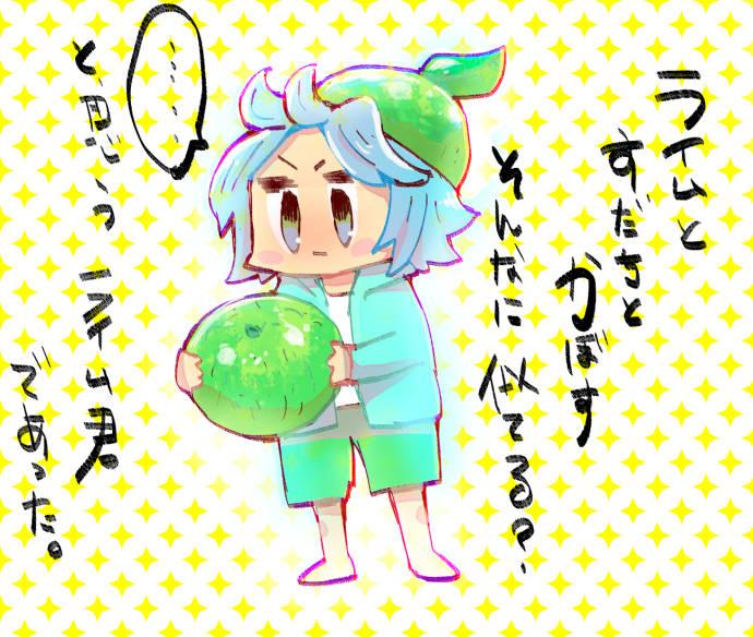 f:id:futagosiroan:20190519124826j:plain