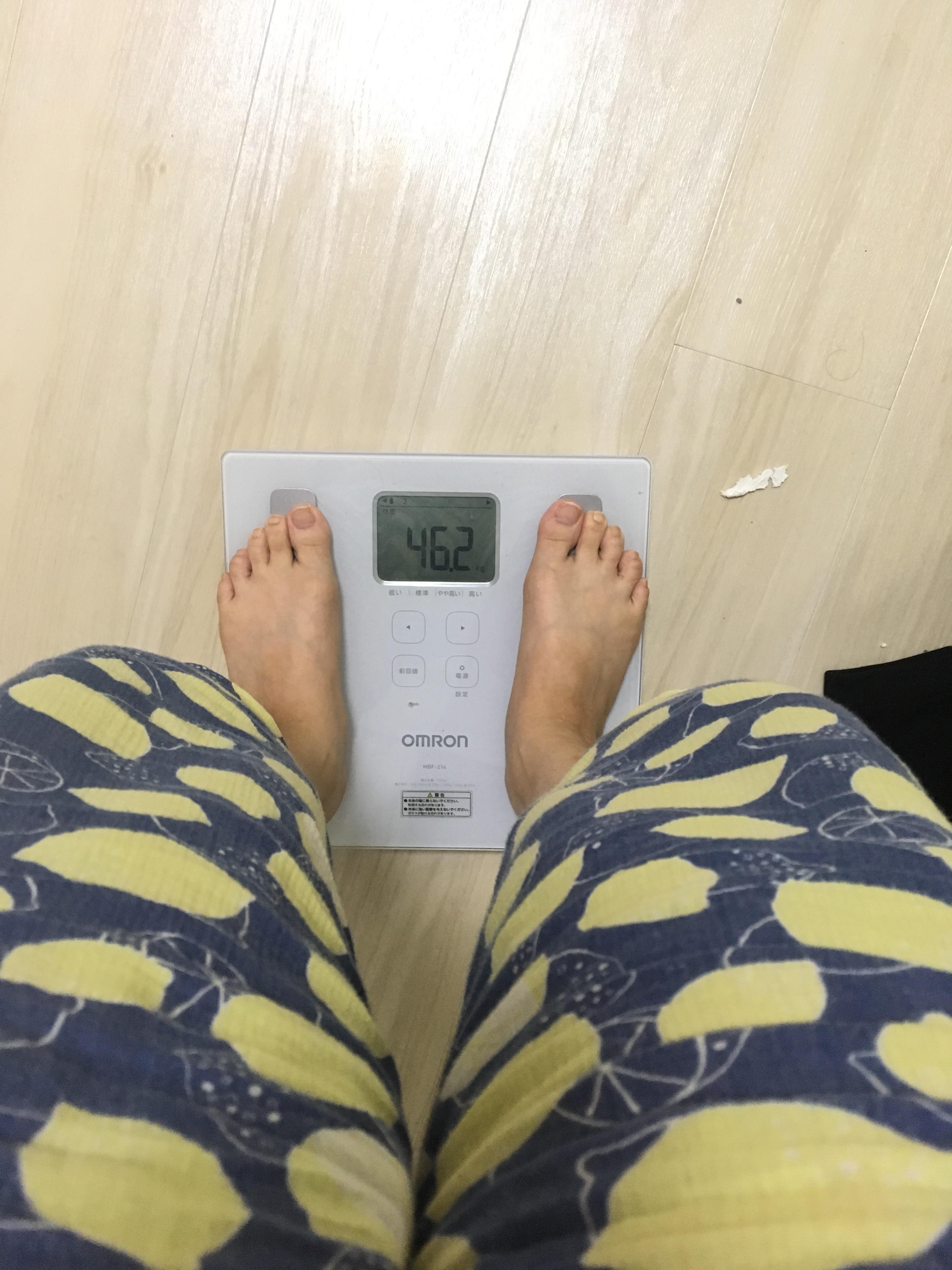 diet.neetsadami.com画像