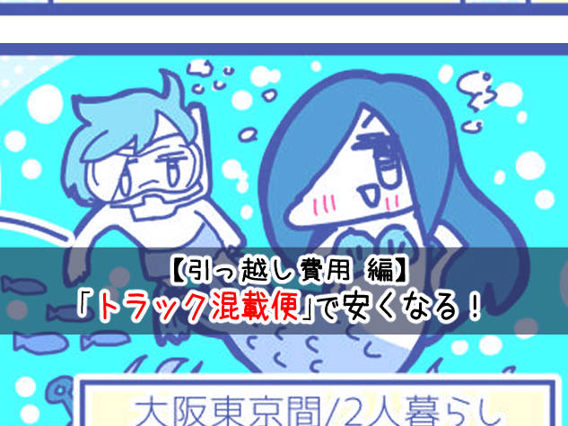 neetsadami.com_17話サムネ