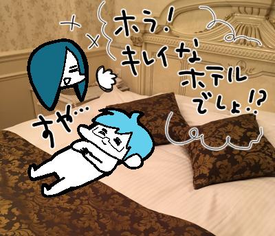 neetsadami.com_6話02