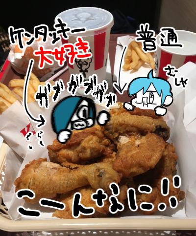 neetsadami.com_8話02