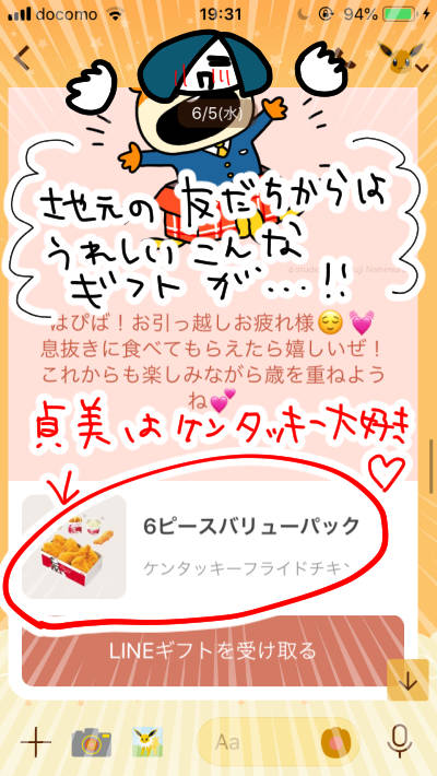 neetsadami.com_8話01